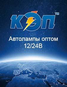 www.keptm.ru