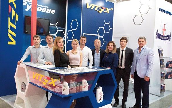 Группа компаний Vitex