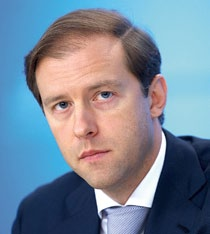 Денис Мантуров министр промышленности и торговли Российской Федерации