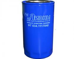 Отечественный фильтр для дизельного впрыска