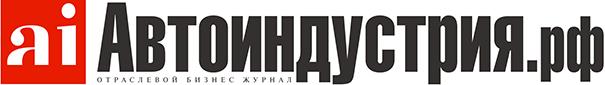 Автоиндустрия.РФ