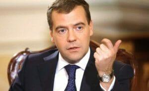Дмитрий Медведев председатель правительства РФ