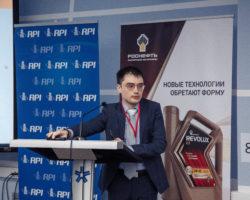 IV Международная конференция «Индустриальные масла и СОЖ  в металлургии, металлообработке и машиностроении – 2019»