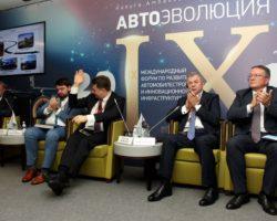 Х юбилейный международный форум«АвтоЭволюция 2019»