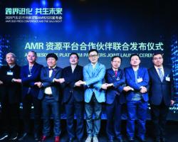 Внимание! Выставки Automechanika Ho Chi Minh City и Auto Maintenance & Repair Expo Messe Frankfurt будут перенесены