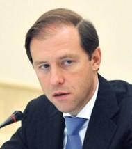 Денис Мантуров министр промышленности и торговли РФ