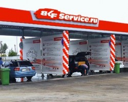 BKF Service: новая перспектива бизнеса