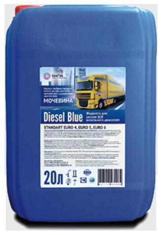 AUS32 DieselBlue