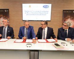 Компания Magneti Marelli и Королевство Марокко построят завод по производству автокомпонентов
