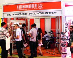 Новая степень надёжности: программа 4Х4Х4 от ульяновского завода АДС «Автокомпонент»