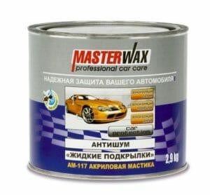 Мастика MasterWax AM117