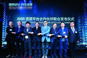 Пекин 2020 Промышленное сотрудничество и эволюция