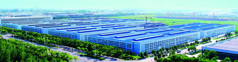 Jiangsu Xinhong Industrial Group Co.