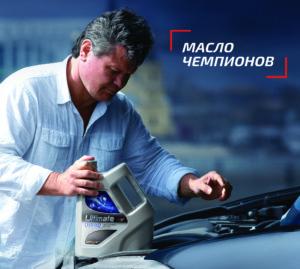 Vitex производитель автомобильных масел