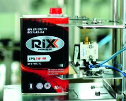 RIXX: новый бренд, новые возможности