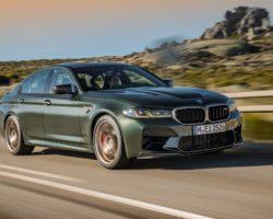 BMW выпустили новый M5 CS