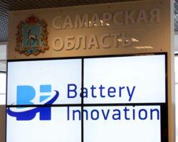 «Battery Innovation 2021» – современные реалии и перспективы развития отрасли